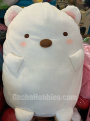 Sumikko Gurashi Shirokuma Blushing Plush (In-stock)
