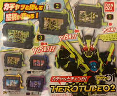 Kamen Rider Zero One Herotube Vol.2 4 Pieces Set (In-stock)