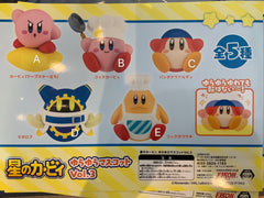 Hoshi no Kirby Roly-Poly Toy Vol.3 5 Pieces Set (In-stock)