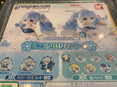 Snow Miku 2019 Lucky Draw 13 Pieces Set (In-stock)