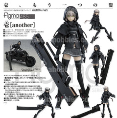 Figma Heavily Armed High School Girls Ichi [another] (Pre-order)
