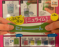 DIY Slime 5 Pieces Set (In-stock)