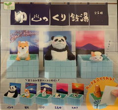 Animal Public Hot Bath Figure 5 Pieces Set (In-stock)
