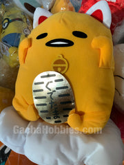 Gudetama Lucky Egg Plush Type A (In-stock)