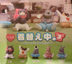 Animal Changes Outfit Mini Figure Vol.3 5 Pieces Set (In-stock)
