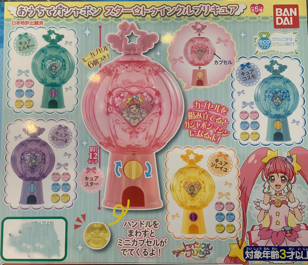 Star Twinkle PreCure Mini Gacha Machine 5 Pieces Set (In-stock)