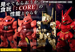 FW GUNDAM CONVERGE CORE Red Comet Trail Limited (Pre-order)