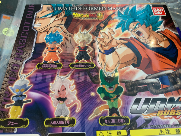 Dragon Ball Super Ultimate Deformed Mascot Burst 5 Pieces Set (In-stock)