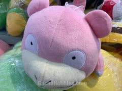Pokemon Slowpoke Plush (In-stock)