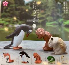 Animal Ojigisan Mini Figure Vol.2 5 Pieces Set (In-stock)