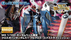 MG 1/100 Gundam Base Limited  Crossbone X-1  Full Cloth Extra Finish Figure Limited (Pre-Order)