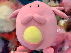 Pokemon Chansey Large Plush (In Stock)