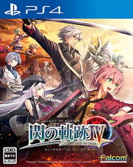 PS4 Game The Legend Of Heroes IV The End Of The Saga 中文版 (Pre-Order)