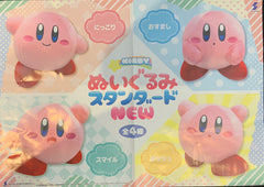 Kirby Plush 4 Pieces (In-stock)