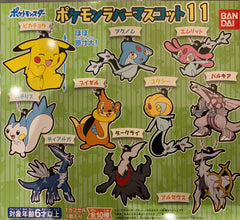 Pokemon Flat Rubber Keychain Vol.11 10 Pieces Set (In-stock)