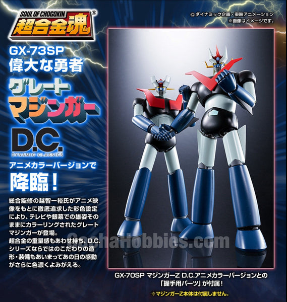 Soul of Chogokin GX-73SP Great Mazinger Dynamic Classic TV Anime Edition (Pre-Order)