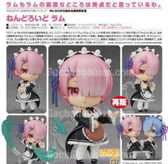 Nendoroid Re:ZERO Starting Life in Another World Ram(Pre-order)