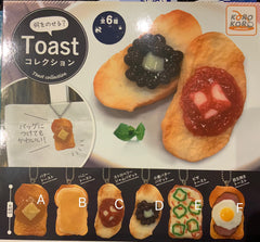 Toast Collection Keychain 6 Pieces Set (In-stock)