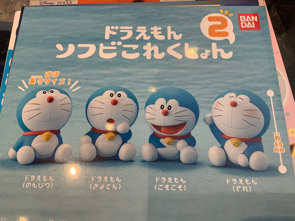 Doraemon Soft Vinyl Collection 2 Figure 4 Pieces Set (In-stock)