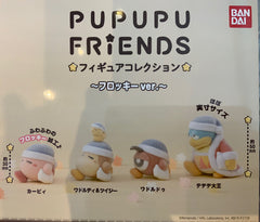 Pupupu Friends Kirby Figure Vol.1 4 Pieces Set (In-stock)
