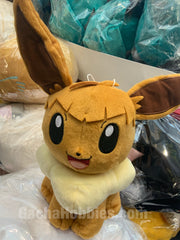 Pokemon Sun and Moon Eevee Plush (In-stock)