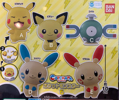 Pokemon Big Head Figure Vol.6 5 Pieces Set (In-stock)