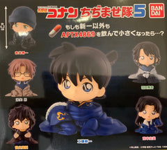 Detective Conan APTX4896 Character Figure Vol.5 6 Pieces Set (In-stock)