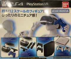 Sony Play Station 4 Play Station VR Figure 4 Pieces Set (In-stock)