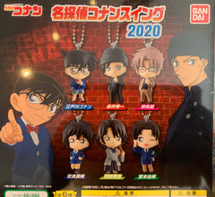 Detective Conan 2020 Character Figure Keychain 6 Pieces Set (In-stock)