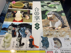 Animal Gassho 3 5-Piece Figure Set (In-stock)