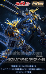 RG 1/144 Expansion Unit Armed Armour VN/BS Limited Edition (Pre-Order)