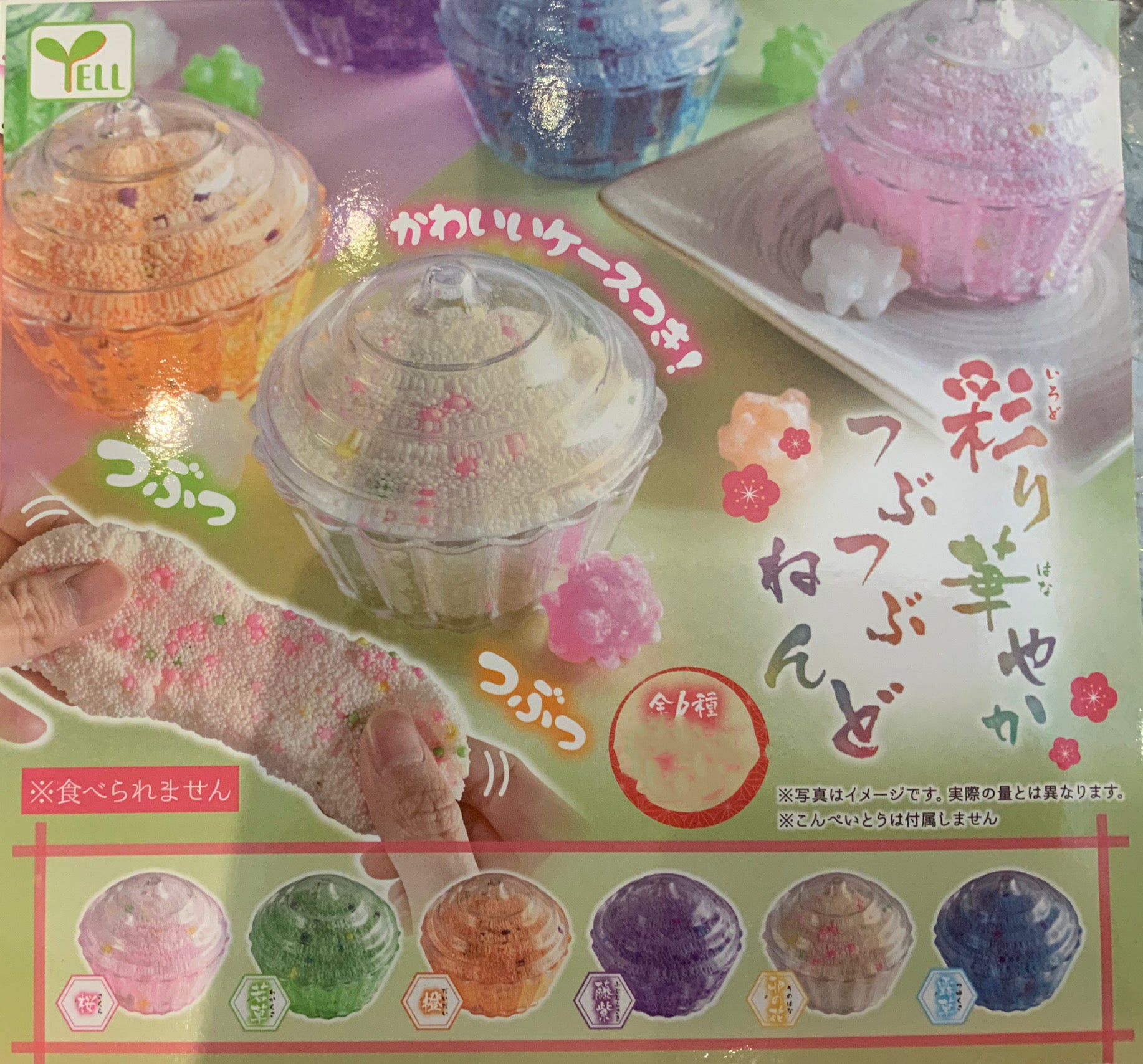 Magical Pot Sand 6 Pieces Set (In-stock)