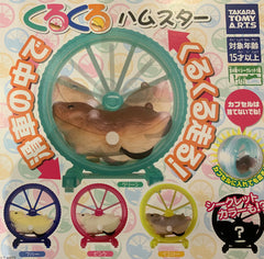 Hamster Wine Up Wheel Figure 5 Pieces Set (In-stock)