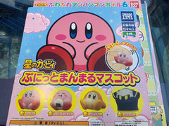 Takara Tomy Kirby Soft Figure 4 Pieces Set (In-stock)