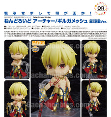Nendoroid Fate Grand Order Archer Gilgamesh Third Ascension ver. (Pre-order)