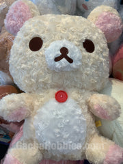 Rilakkuma Furry White Plush (In-stock)