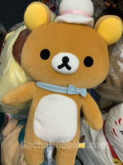 Rilakkuma Plush Cake Hat Ver. Brown Bear (In-Stock)