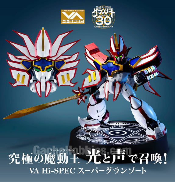 Variable Action Hi-Spec Mado King Granzort: Super Granzort Limited Edition (Pre-order)