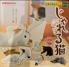 Home Cat Day Dreaming Figure 6 Pieces Set (In-stock)