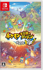 Nintendo Switch NS Pokémon Mystery Dungeon: Rescue Team DX Japanese Ver. (Pre-Order)