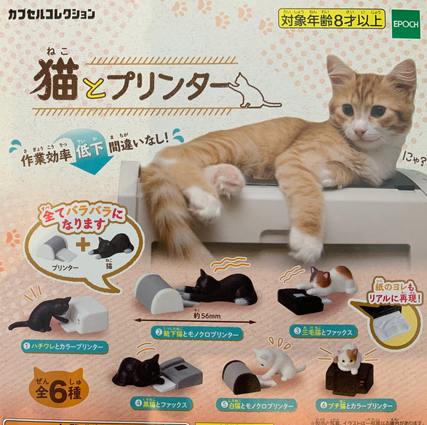 Cat Distracting Work Mini Figure 6 Pieces Set (In-stock)