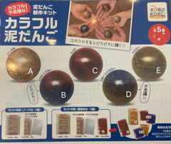 DIY Mud Clay Ball 5 Pieces Set (In-stock)