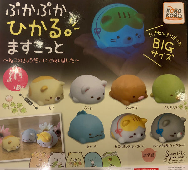 Sumikko Gurashi BIG Light Up Figure 7 Pieces Set (In-stock)