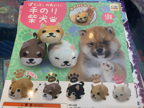 Koro Koro Shiba Inu Plush 5 Pieces Set (In-stock)