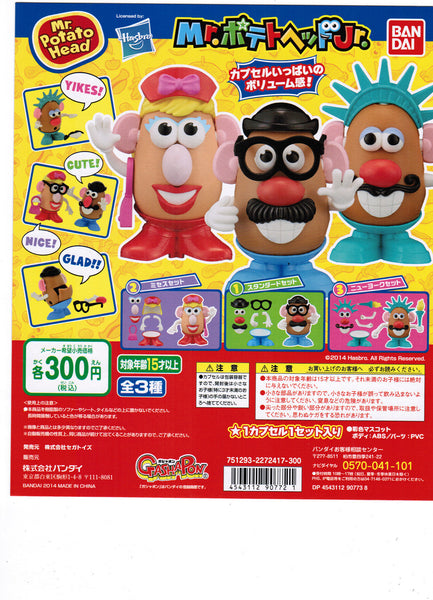 Mr. Potatoe Head Figures Set