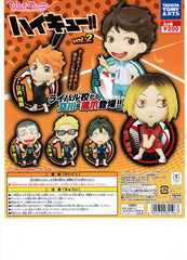 Haikyuu Keychain Vol. 2 Set