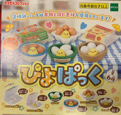 Organic Harvest Chick and Egg Figure 6 Pieces Set (In-stock)