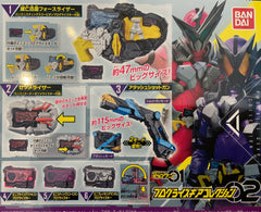 Kamen Rider Zero One Mini Driver & Progress Key Vol.2 6 Pieces Set (In-stock)