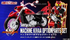 S.H.Figuarts Kamen Rider Kiva Machine Kivaa Optionparts Set Limited (Pre-Order)