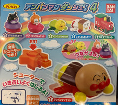 Anpanman Shooting Car Toy Vol.4 6 Pieces Set (In-stock)